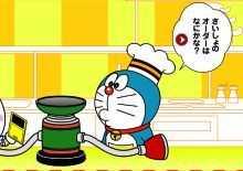 Juego de cocina con Doraemon