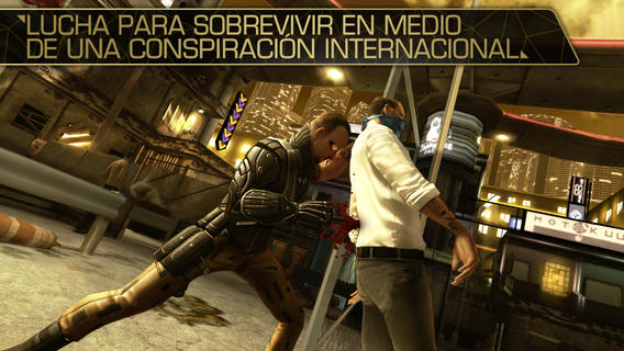 Deus Ex gratis