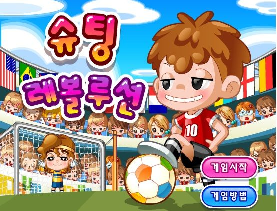 patear penales y jugar futbol